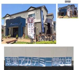 170908nanakoudaibuilding02
