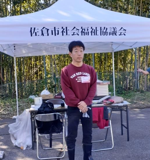 volunteer01